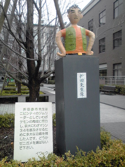 東急スポーツオアシス横須賀24Plus
